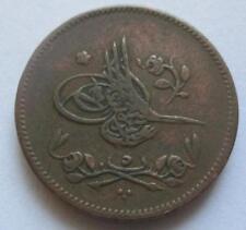 1845 (AH 1255) Ottoman Egypt 5 Para - Abdul Mejid