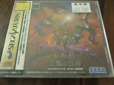 SHINING FORCE III  SCENARIO  --  GS-9175  --   SEGA SATURN / JAP.  NEUF -NEW
