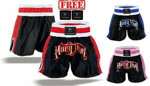 ISLERO Muay Thai Fight Kick Boxing Shorts MMA Grappling Martial Arts Gear UFC