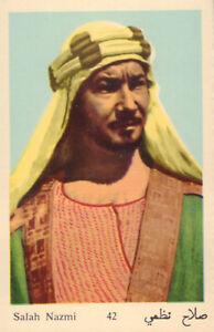 ARABIAN-MOVIE-STAR-CARD-MAPLE-LEAF-No-42-SALAH-NAZMI