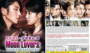 Details about KOREAN DRAMA~Moon Lovers Scarlet Heart Ryeo(1-20End)English  sub FREE SHIPPING