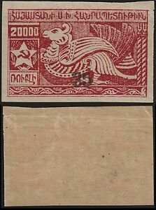 Armenia-1922-SC-368-mint-c1702