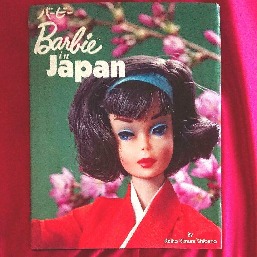 Muy RARO    Barbie en Japón libro foto  Kimono   edición especial de Barbie Bazaar