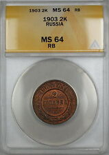 1903 Russia 2K Kopecks Coin ANACS MS-64 RB Red Brown *Scarce Condition*
