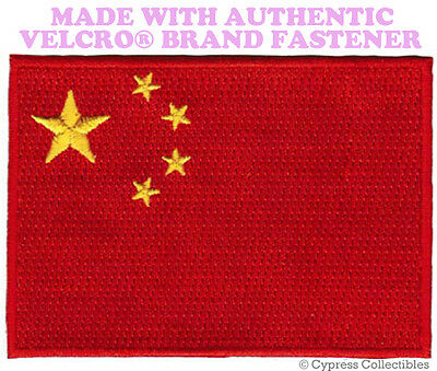 HONG KONG NATIONAL FLAG PATCH CHINA SOUVNEIR CHINESE w// VELCRO® Brand Fastener