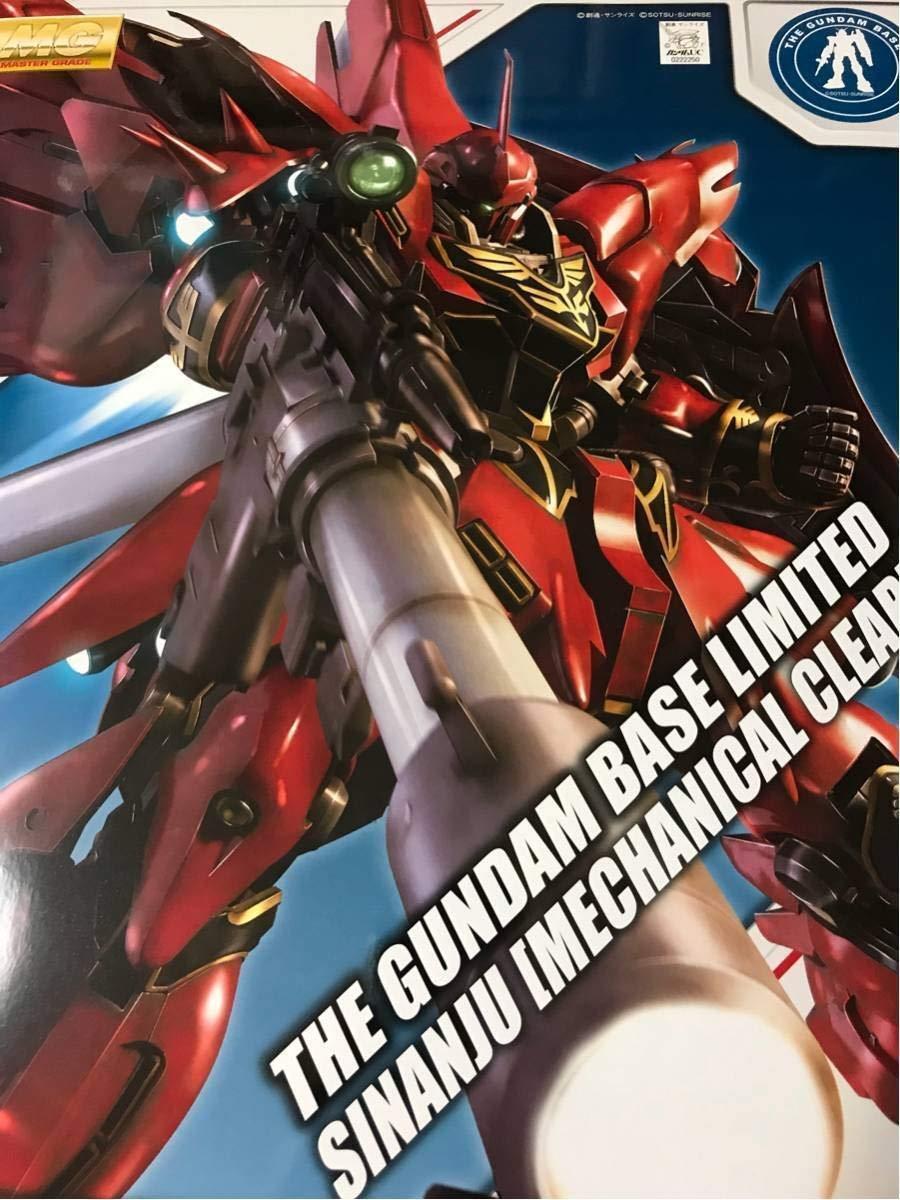Bandai MG 1  100 The Gundam Base begränsad Sinanju Mechanical Clear modellllerler Kit