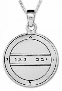 Silver 925 King Solomon Wisdom FERTILITY Pregnant Seal Amulet Kabbalah Necklace
