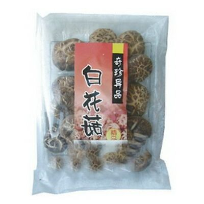 Shiitake Pilze getrocknet  50 g Tongku Pilze (M) ohne Stiel