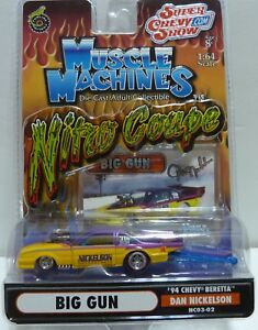 Muscle-Machines-NITRO-COUPE-Series-BIG-GUN-DieCast-Adult-Collectible-1-64