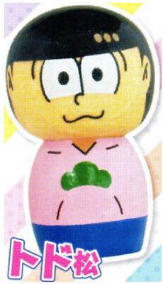 Osomatsu-san Choromatsu Koko Mascot Phone Strap NEW