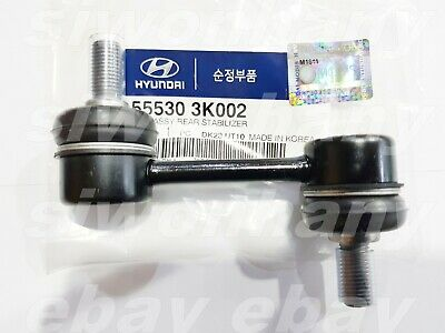 Rear Stabilizer Link Bar Hyundai Azera Sonata 06-10 KIA Amanti 07-09 #555303K002