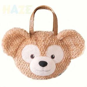 ShellieMay  Duffy Bear Face Plush Tote Bag Handbag Shoulder Bag Backpack Gift