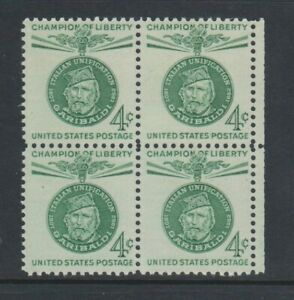 USA - 1960, 4c Green, Garibaldi Block of 4 - M/m - SG 1167