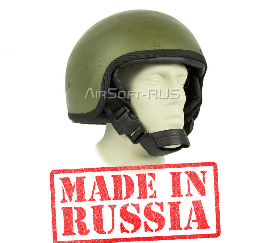 Casco Militar Ejército Ruso URSS projoeger Airsoft 3H-1 3SH-1 réplica de fibra de vidrio