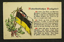 Patriotika - Niederländisches Dankgebet / Ak 34