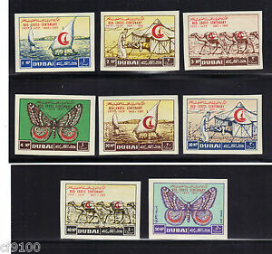 Dubai Stamp Set Complete Sc# 18-21, C9-C12 MNH Mint Never Hinged UAE United Arab