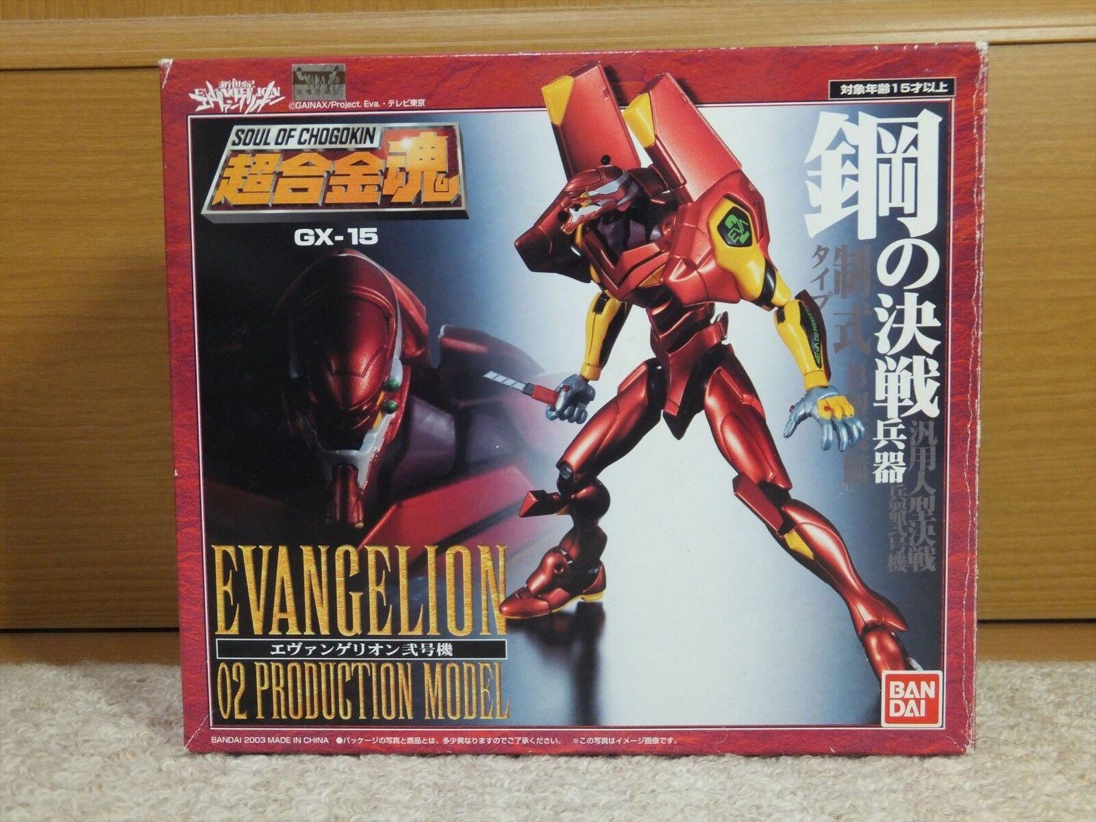 Bandai Soul Of Chogokin GX-15 EVANGELION 02 Production Model ASUKA EVA