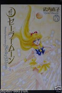 JAPAN Naoko Takeuchi manga: Pretty Guardian Sailor Moon Perfect Edition vol.5
