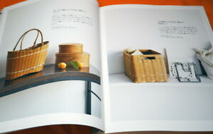 How-to-Weave-Eco-Craft-Basket-12-Patterns-Japanese-Book-from-Japan-1018