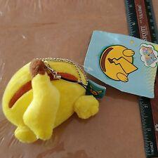 Pokemon: Pikachu Butt Keychain Plush