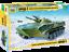 ZVEZDA-Soviet-Russian-Military-Vehicles-Tanks-Model-Kits-1-35-Unpainted thumbnail 52