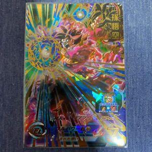 Dragon Ball Heroes Son Goku:Xeno BM3-061 UR Holo JAPANESE