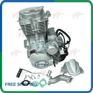 250cc Atv Engine