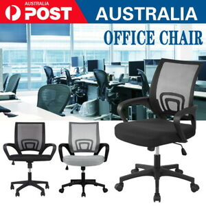 Office Chair Gaming Computer Chairs Mesh Back Executive Seating Study Seat Bk Ebay