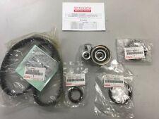 Toyota 5890560071B1 for sale online | eBay