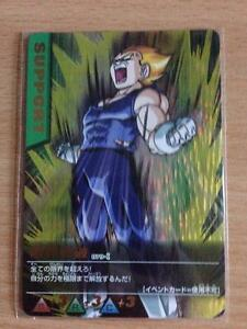 Carte-Dragon-Ball-Z-DBZ-Data-Carddass-Part-3-079-I-Prisme-2005-MADE-IN-JAPAN