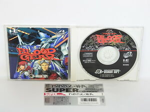PC-Engine-SCD-BLOOD-GEAR-with-SPINE-PCE-Grafx-Japan-Game-pe