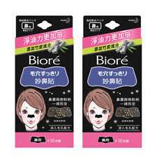 Kao Biore Lady's Pore Pack Nose Strips Black Type x 2 Packs (20PCS)
