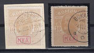 B2574-ROMANIA-GERMAN-OCC-WAR-TAX-MI-7x-7y-USED-CV-240