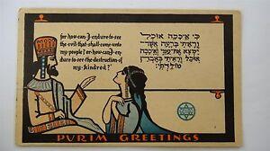 Rare original wwi 1917 jewish american postcard by jwb purim image is loading rare original wwi 1917 jewish american postcard by m4hsunfo