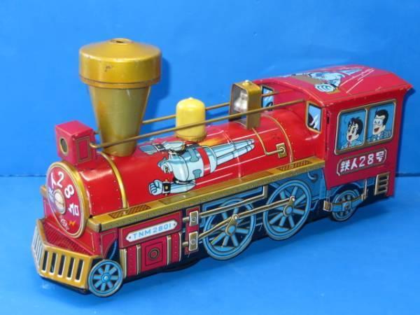 Nomura Toy Tetsujin No.28 Locomotive Tin Tin Tin Toy 30cm Movable '60 Vintage from Japan a53845