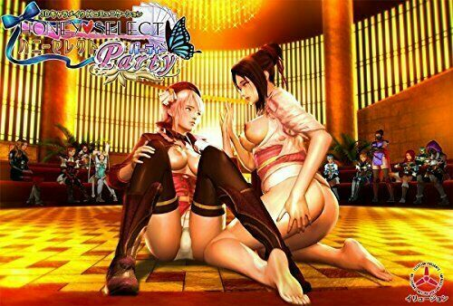 Honey select party download