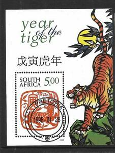 image is loading s africa 1998 chinese new year sg 1051 - Chinese New Year 1998