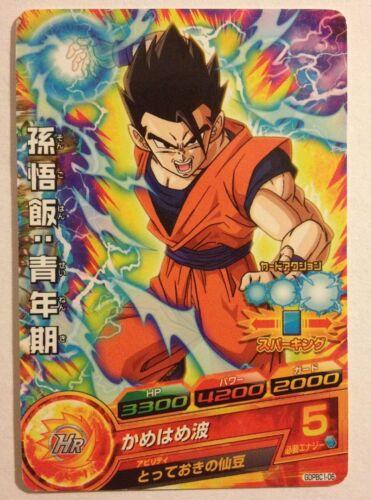 Dragon Ball Heroes Promo GDPBC1-06