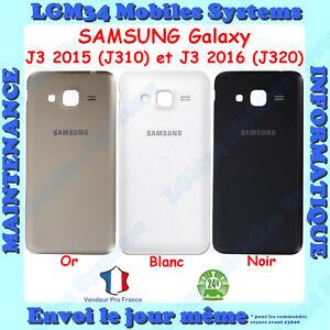 coque galaxy j3 2015