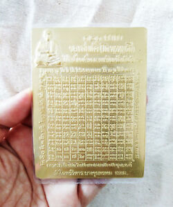 Sheet Gold 121 Type spell Yantra Phra Somdej Toh Amulet Lucky Charm Protect life