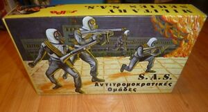 AMAZING GREEK SOLPA MILITARY SERIES TOY SOLDIERS- S.A.S SQUAD- MIB EXCELLENT