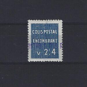 ALGERIE-Colis-Postaux-n-96-neuf-sans-charniere