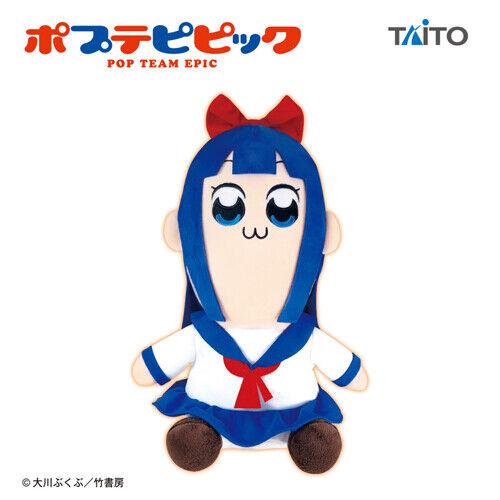 Pop Team Epic 12/'/' Pipimi School Uniform Taito Prize Plush Anime Manga NEW