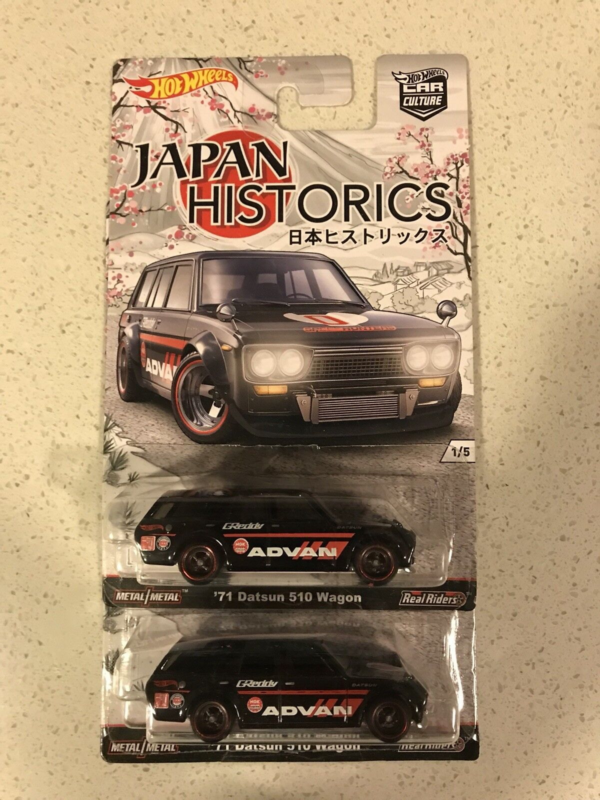 Hot wheels menge 2 japan historics datsun 510 wagen glatt & mesh 1971 grill