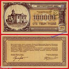 BIELORRUSIA BELARUS 100000 Rubles rublos 1994 Coupon   SC- / aUNC