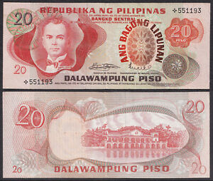 ABL-20-Pesos-Marcos-Licaros-STARNOTE-Philippine-Banknote-Light-Cental-Bank-Seal