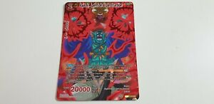 Slug Dragon Ball Super Card Game Agent de la Destruction BT6-122 DR//VF