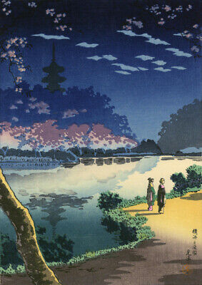 "Japanese Art Woodblock Print Shin Hanga /""Manazuru Harbor/"" TSUCHIYA KOITSU"