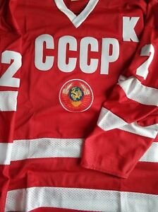 4abd76b4b Image is loading Fetisov-2-USSR-CCCP-Russian-Hockey-Replica-Jersey-