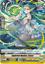 PSYqualia Strife V-MB01 -C R RR- Cardfight Vanguard 50/% OFF any 4+